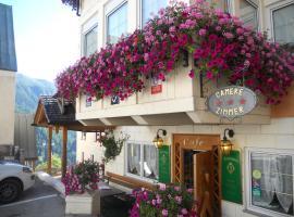 Albergo Alpino, Арабба (рядом с городом Ливиналлонго-дель-Коль-ди-Лана)