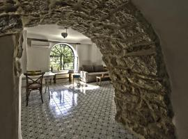 The Nest - A Romantic Vacation Home in Ein Kerem - Jerusalem