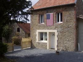 Gîte des Forges, Сен-Ло (рядом с городом Villiers-Fossard)