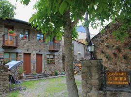 Casa rural El Trubio, Vigo de Sanabria (рядом с городом Рибаделаго)