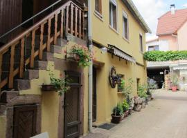 Gîte du Vignoble, Бебленхайм (рядом с городом Зеленбер)