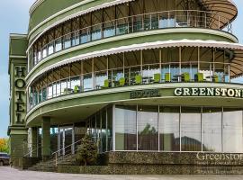 Greenstone, Kherson
