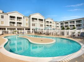 Hampton Inn & Suites Outer Banks/Corolla, Королла