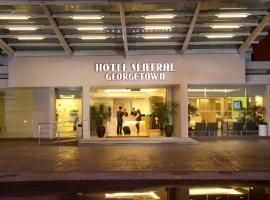 ホテル セントラル ジョージタウン