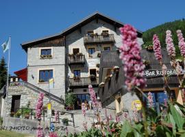 Chalet Stella Alpina - Hotel and Wellness, Бедретто