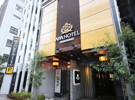 APA Hotel Asakusa Kuramae