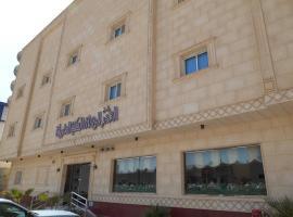 Rokn Alomr 5, Riad