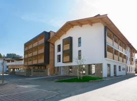 Appartementhotel Sonnenhof, Kössen