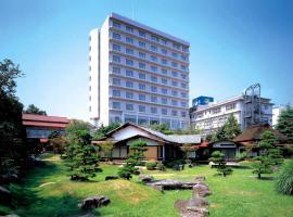 Hotel Parens Onoya, Asakura (Hikosan yakınında)