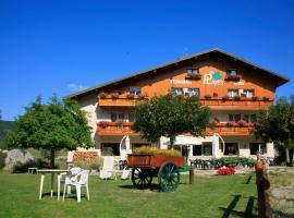 Hotel Les Playes, Виллар-де-Ланс (рядом с городом Corrençon-en-Vercors)