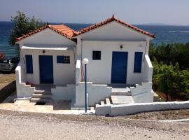 George Paradise, Nees Kidonies (рядом с городом Skála Néon Kydonión)