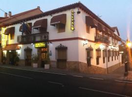 Hostal Paracuellos, Паракуэльос-де-Харама