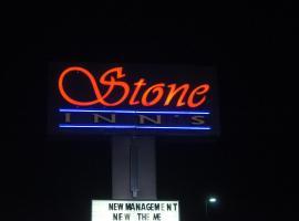 Stone Inn's, Siloam Springs