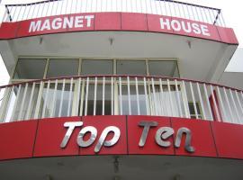 Hotel Magnet House, Дехрадун (рядом с городом Jhājra)