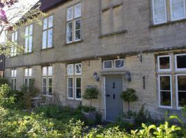 At The Manor, Norton Saint Philip (рядом с городом Хинтон-Чартерхаус)