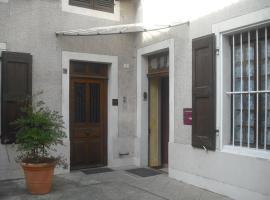 Chambres d'Hôtes La Colombine, Сен-Марселлен