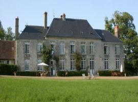 Château de Sarceaux, Алансон (рядом с городом Cérisé)