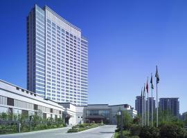 Shangri-la Hotel Yang Zhou, Yangzhou (Yinjiahu yakınında)