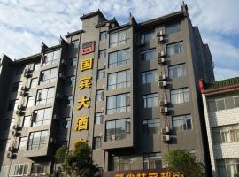 Wudangshan Guobin Hotel, Danjiangkou (Liuliping yakınında)