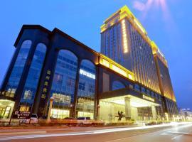 JinJiang International Hotel Urumqi