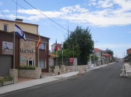 Hotel Vasco Da Gama, Сабарис (рядом с городом Рамальоса)