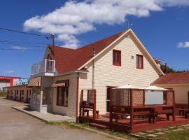 Motel au Soleil Couchant, Rimouski (Luceville yakınında)