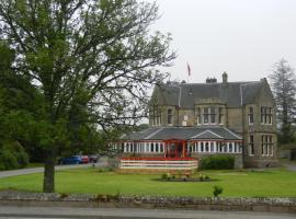 Morangie Hotel Tain, Тейн (рядом с городом Edderton)