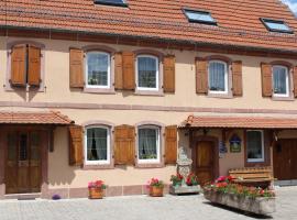 Chambre d'Hôtes au Vieux Moulin- Entre Sarregueminnes et Bitche, Rahling