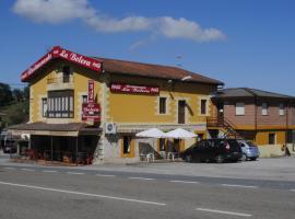 Posada La Bolera, Anero (рядом с городом Hoz de Anero)