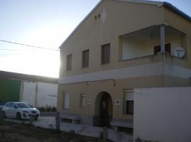 Casa Rural Nautilus, Наррос-де-Сальдуэнья (рядом с городом Санто-Томе-де-Сабаркос)