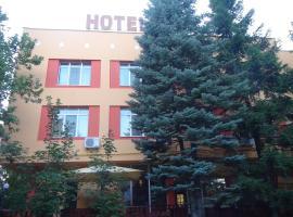 Family Hotel Familya, Rusçuk (Belovets yakınında)