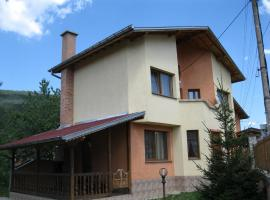 Guest House Rosi