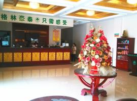 GreenTree Inn Shanghai Changxing Island Yuansha Business Hotel