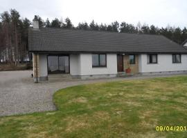 Culbin Crofthouse B&B, North Kessock (рядом с городом Knockbain)