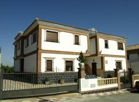Casa Laheza, Дилар (рядом с городом Гохар)