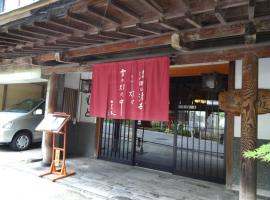 Yudanaka Yumoto