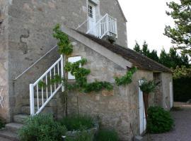 Domaine de Clermont, La Roche-en-Brenil (рядом с городом Bussières)