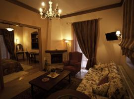 Margit Suites Hotel