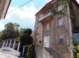 Fteres Hotel, Plataniótissa