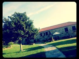 Casa do Sear, Сеар