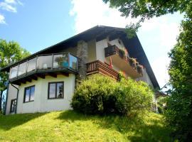 Frühstückspension Wiesenhaus, Miesenbach