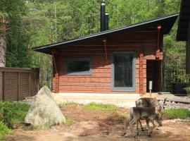 Syöte Cottage, Syöte