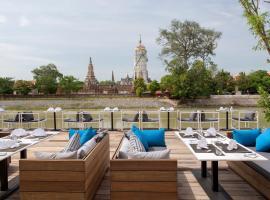 Sala Ayutthaya, Аюттхая