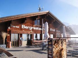 Berggasthaus First