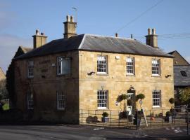 The Seagrave Arms, Weston Subedge (рядом с городом Cow Honeybourne)