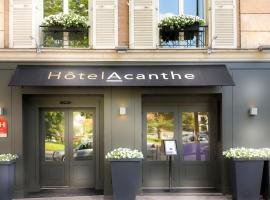 品質阿坎特布羅尼比蘭庫爾特酒店