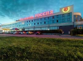 AMAKS Russia Hotel, Velikiy Novgorod