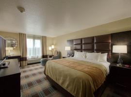 Comfort Inn & Suites Fort Worth, Φορτ Γουόρθ