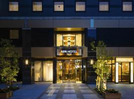 APA Hotel Hanzomon Hirakawacho, Tokyo
