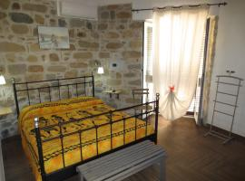 Aurora Bed and Breakfast, Santo Stefano di Camastra